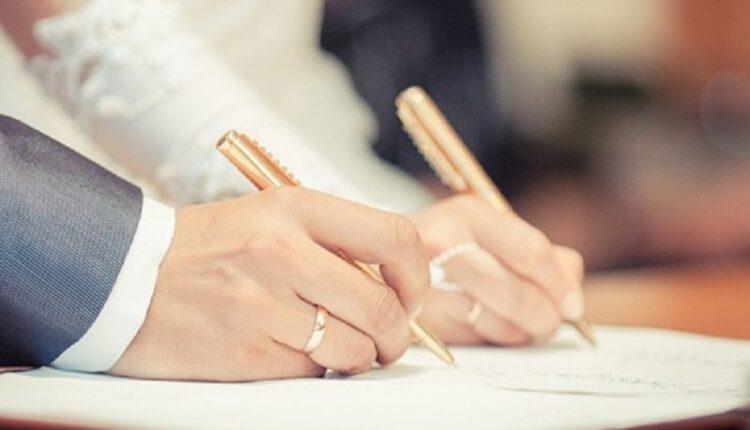 هام للجالية ... تعديل في إجراءات عقد الزواج لفائدة الجالية المغربية في الخارج