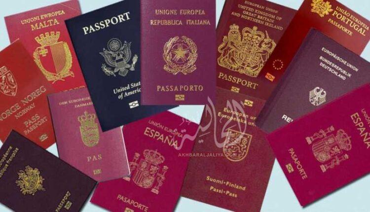 شروط الحصول على الجنسية الإيطالية والفرنسية والبلجيكية والعديد من الجنسيات الأوروبية