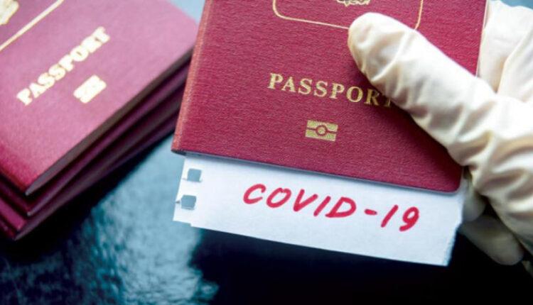 إسبانيا تشرع في إعتماد جواز سفر كوفيد 19 ابتداءا من منتصف يونيو