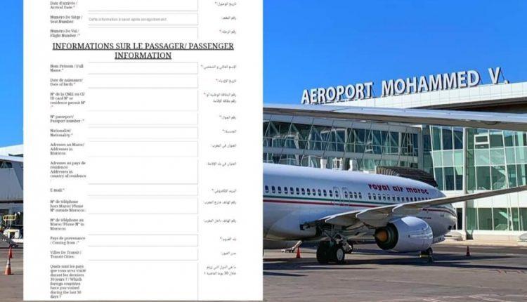 هام .. المكتب الوطني للمطارات يفرض ملء استمارة جديدة على الراغبين في دخول المملكة