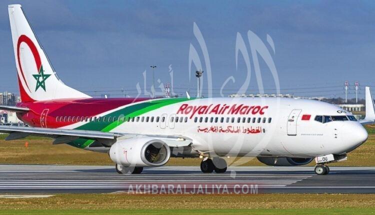 إعلان هام من الخطوط الملكية المغربية للراغبين في السفر