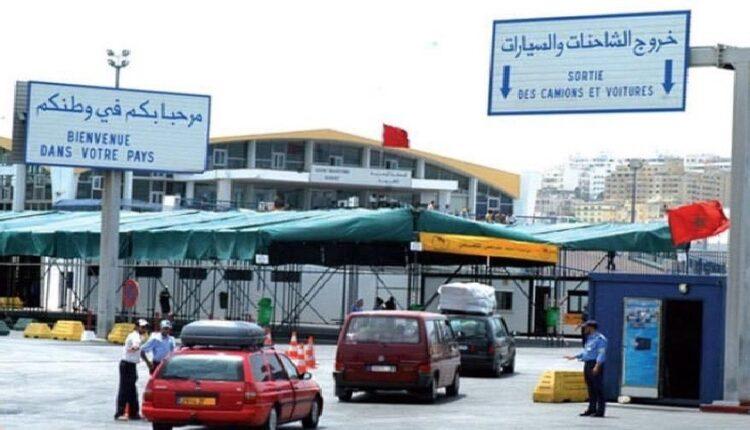 السلطات المغربية تدرس اعتماد بطاقة التلقيح في عملية مرحبا 2021 !