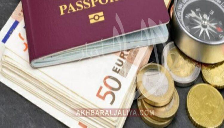 تعرف على أشهر الدول التي تمنح الأقامة و الجنسية لمن يشتري منزلا فيها