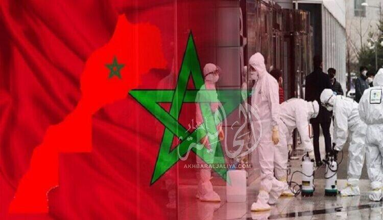 عاجل .. المغرب يسجل حصيلة ثقيلة جدا لإصابات كورونا في آخر 24 ساعة
