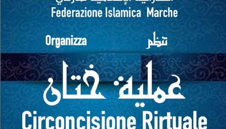 فيدرالية الماركي تنظم عمليات ختان جماعية لفائدة أطفال الجالية بإيطاليا