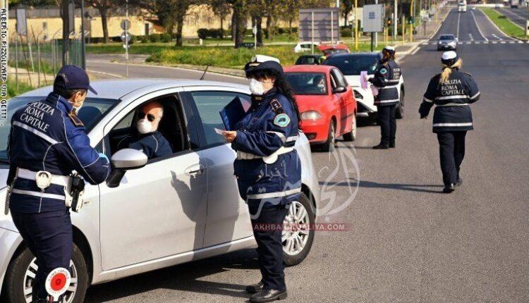 هام .. مرسوم قانون جديد يتعلق بحالة الطوارئ الوبائية بإيطاليا