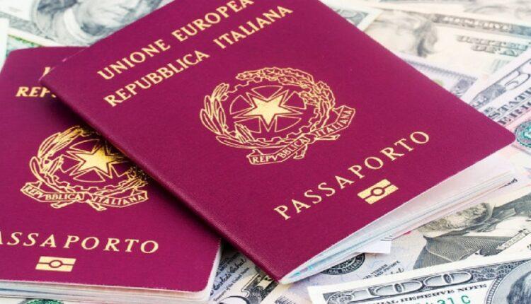 الجنسية الإيطالية .. طريقة الدخول وتتبع كل الخطوات عبر الموقع الجديد لوزارة الداخلية
