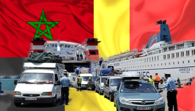 أسر مغربية غاضبة من التصريح بممتلكاتهم في المغرب للسلطات البلجيكية