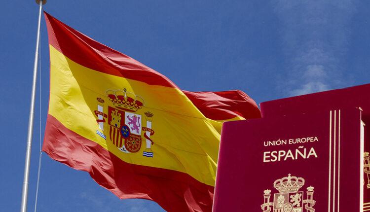 كيف يمكن طلب الإعفاء من إجراء امتحان الحصول على الجنسية الإسبانية؟