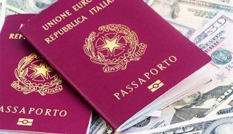 الجنسية الإيطالية ... طريقة الدخول للموقع الجديد لوزارة الداخلية لتتبع الجنسية الإيطالية