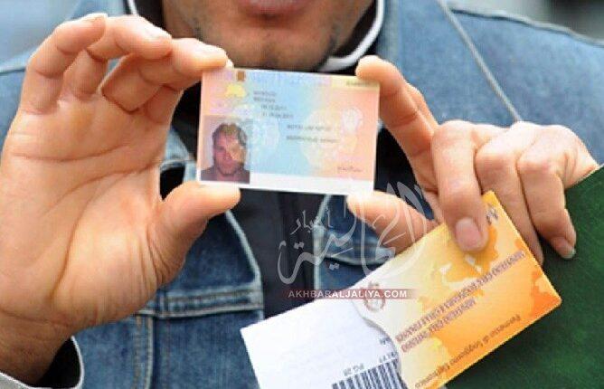 أوراق الإقامة الدائمة بإيطاليا ستصبح أوراق إقامة محدودة المدة حسب القوانين الأوروبية للهجرة