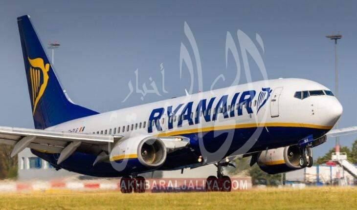 دولة أوروبية تطلق رحلات جوية جديدة نحو أكادير